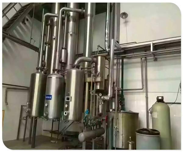 汕尾二手双效蒸发器多少钱产品展示